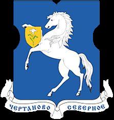 ГБУ Жилищник района Чертаново Северное