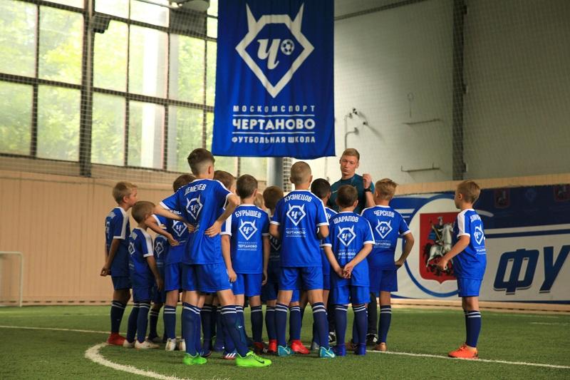 Академия Чертаново летние футбольные детские сборы