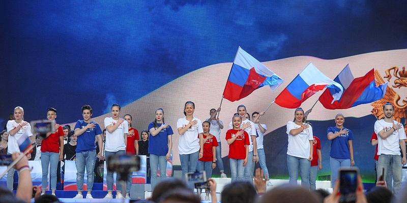 День российского флага 2019