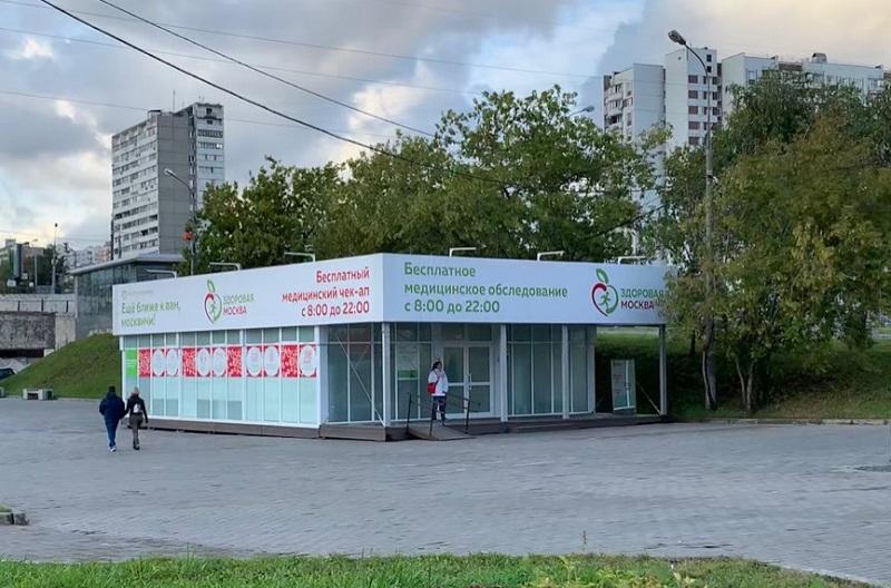 """""""Здоровая Москва"""" Чертаново Северное"""